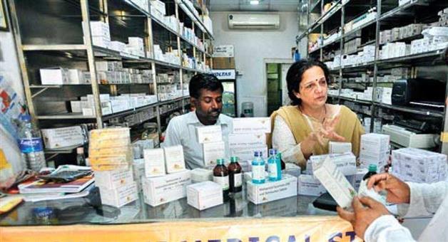 Khabar Odisha:Business-medicine-You-can-earn-30-thousand-per-month-by-Jan-Aushadhi-Kendra-plan