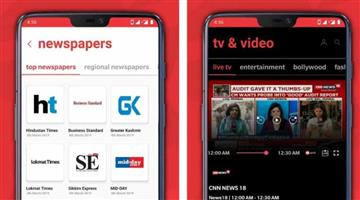 Khabar Odisha:Business-tech-Jio-news-introduced-with-over-12-Indian-language-support
