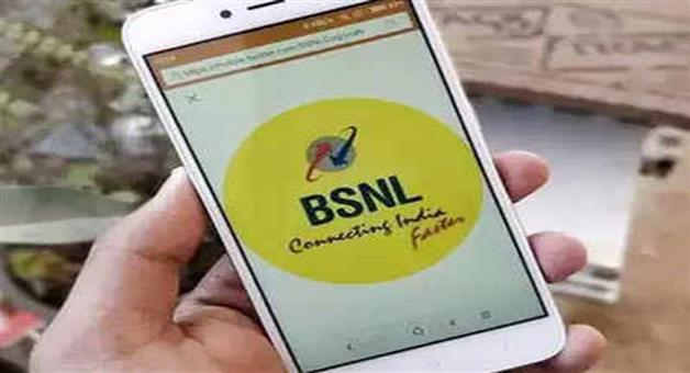 Khabar Odisha:Business-telecom-BSNL-reduced-validity-of-29-and-47-rupee-STV-and-withdraws-3-prepaid-plans