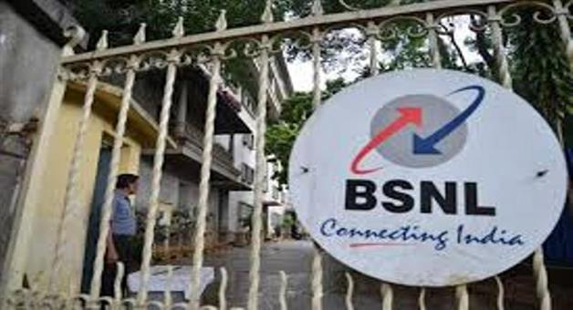 Khabar Odisha:Business-telecom-BSNL-employees-will-get-February-salary-on-March-15