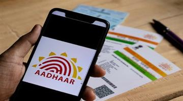 Khabar Odisha:By-the-end-of-June-the-PAN-card-was-not-linked-to-Aadhaar