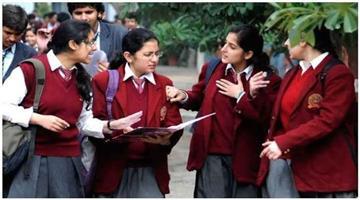 Khabar Odisha:CBSE-exam-cencel