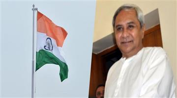 Khabar Odisha:CM-Naveen-Patnaik-not-hoist-national-flag-in-cuttack-this-year