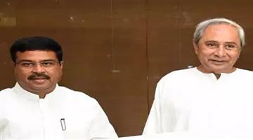 Khabar Odisha:CM-naveen-patnaik-or-Central-minister-dharmendra-pradhan-discussion-about-iron-steal-mines