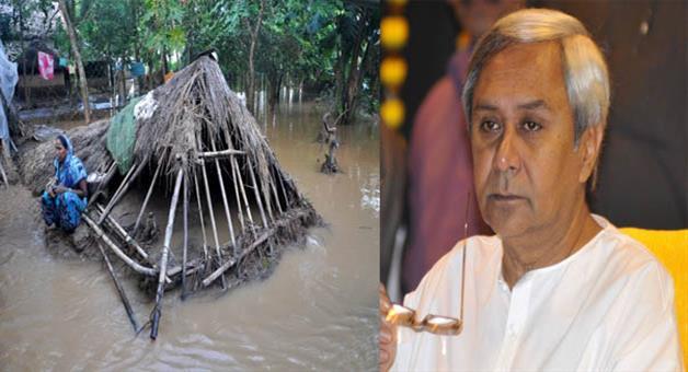 Khabar Odisha:CM-reviews-flood-situation-of-gajapati-ganjam-rayagada