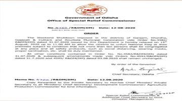 Khabar Odisha:COVID19-Shutdown-Relaxed-In-4-Odisha-Districts-For-I-Day
