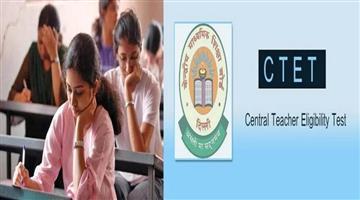 Khabar Odisha:CTET-exam-date-declared