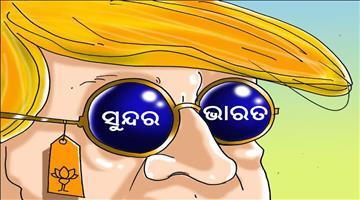 Khabar Odisha:Cartoon-Beautiful-India