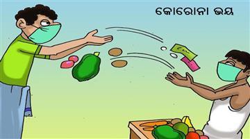 Khabar Odisha:Cartoon-Corona
