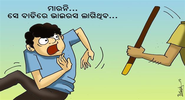 Cartoon Odisha:Cartoon-Corona-lock-down