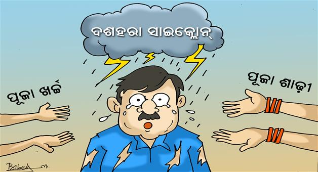 Cartoon Odisha:Cartoon-Dushera-puja-expenses