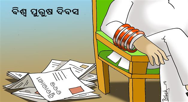 Khabar Odisha:Cartoon-International-Mens-Day