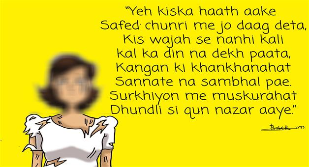 Khabar Odisha:Cartoon-International-Womens-Day