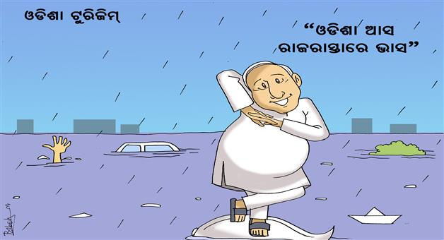 Cartoon Odisha: Cartoon-Khabar-Odisha