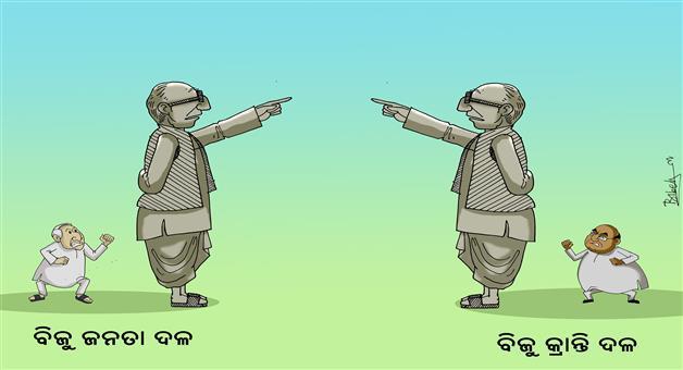 Khabar Odisha:Cartoon-Khabar-Odisha-BIju-Dala