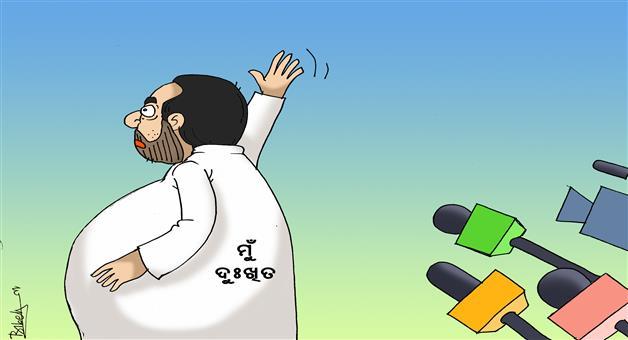 Khabar Odisha:Cartoon-Khabar-Odisha-Pradeep-Moharathy