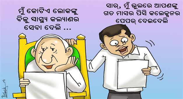 Khabar Odisha:Cartoon-Khabar-Odisha-Biju-health-Scheme
