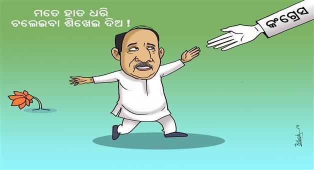 Cartoon Odisha: Cartoon-Khabar-Odisha