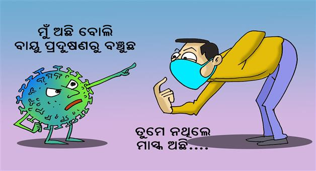 Cartoon Odisha:Cartoon-Khabar-Odisha