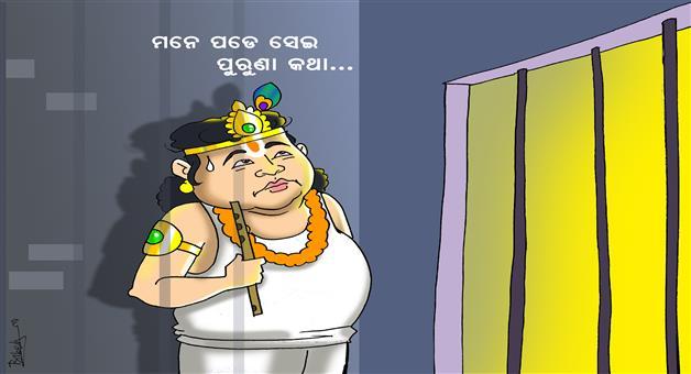 Cartoon Odisha:Cartoon-Khabar-Odisha