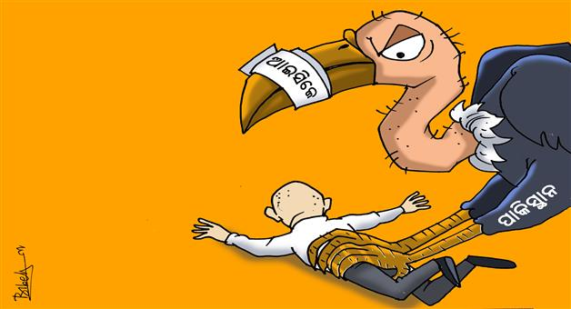 Khabar Odisha:Cartoon-Kulabhushan-matter-India-wins