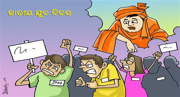 Khabar Odisha:Cartoon-National-Youth-day