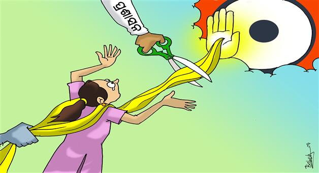 Khabar Odisha:Cartoon-Odisha-Girl-rape-in-puri
