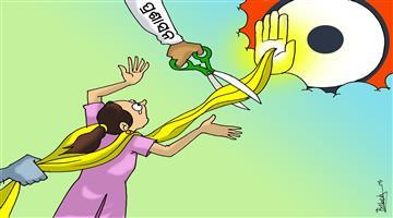 Khabar Odisha:Cartoon-Odisha-Girl-rape-in-puri