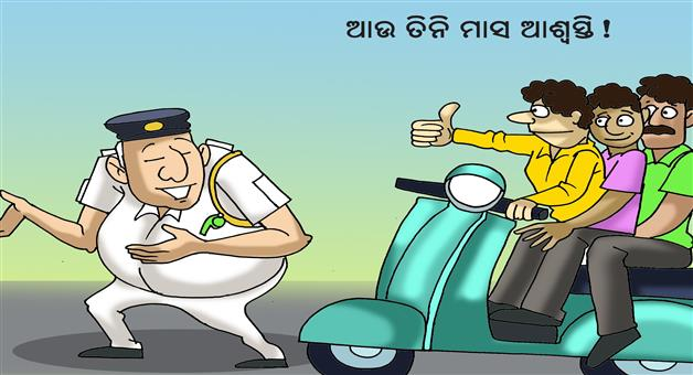 Khabar Odisha:Cartoon-Odisha-New-Traffic-rule-Deadline-Extended-for-3months-for-people