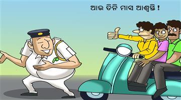 Khabar Odisha:Cartoon-Odisha-New-Traffic-rule-Deadline-Extended-for-3months-for-people