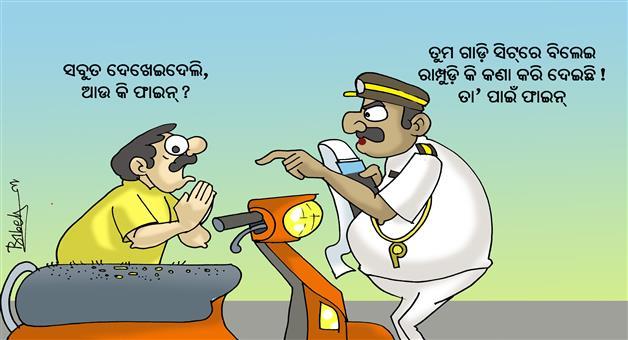 Khabar Odisha:Cartoon-Odisha-New-Traffic-rule-for-people