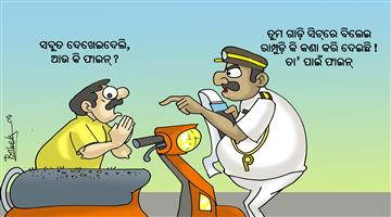 Khabar Odisha:Cartoon-Odisha-New-Traffic-rule-for-people