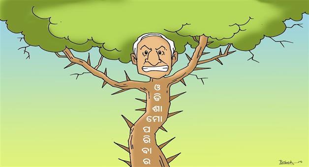 Khabar Odisha:Cartoon-Odisha-Odisha-Mo-parivar