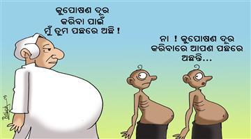 Khabar Odisha:Cartoon-Odisha-is-in-backward-for-reduce-Nutrition