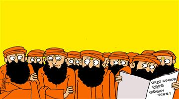 Khabar Odisha:Cartoon-Pakistani-Agesnt-in-Priest-getup