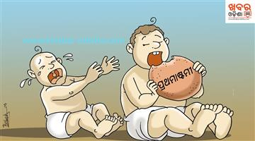Khabar Odisha:Cartoon-Prathamastami