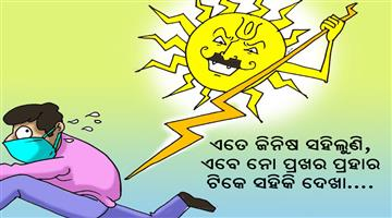 Khabar Odisha:Cartoon-Summer