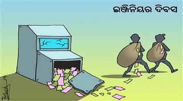 Khabar Odisha:Cartoon-Today-is-Engineers-day