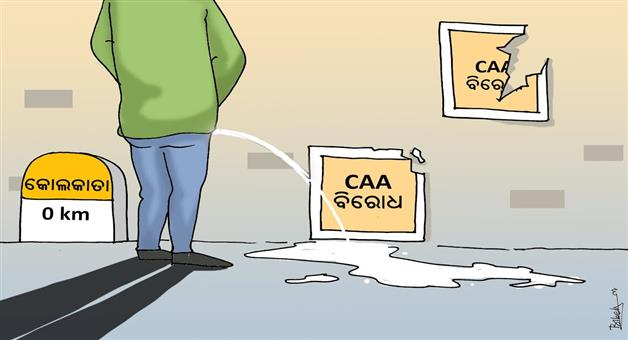 Khabar Odisha:Cartoon-Violance-for-CAA-In-Kolkata