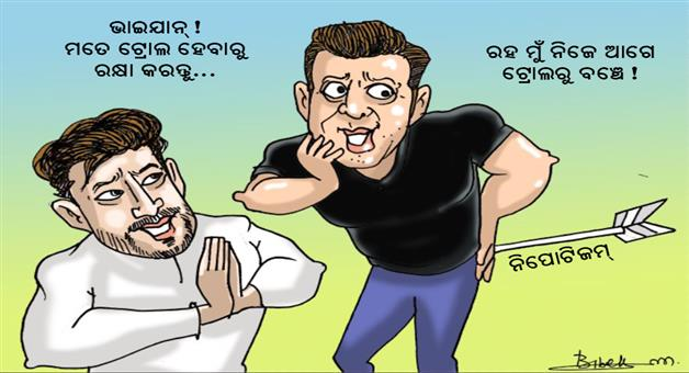Khabar Odisha:Cartoon-nepotism