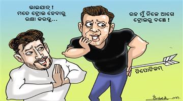 Khabar Odisha:Cartoon-nepotism