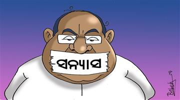 Khabar Odisha:Cartoon-odisha--Damodar-rout-retired-from-politics