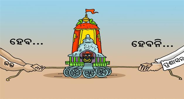 Cartoon Odisha:Cartoon-rathayatra