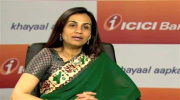 Khabar Odisha:Chanda-Kochhar-does-not-independently-approve-6-loans-granted-to-Videocon-Group