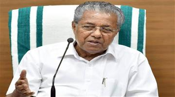 Khabar Odisha:Changes-in-the-decision-of-the-Kerala-Chief-Minister--No-jail-for-objectionable-post-on-social-media