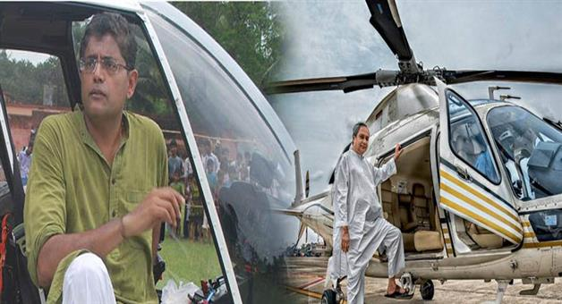 Khabar Odisha:Chilika-Helicopter-Row