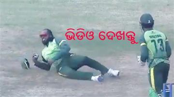 Khabar Odisha:Chris-Gayle-pulls-off-a-stunning-catch-in-Global-T-20-Canada-cricket