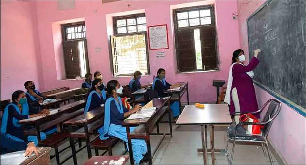Khabar Odisha:Classroom-classes-for-undergraduate-students-begin-on-September-20-in-odisha