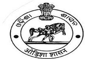 Khabar Odisha:Collectorate-GajapatiSikhya-Sahayak-29-Posts