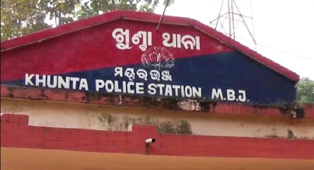 Khabar Odisha:College-student-drowns-in-Mayurbhanj